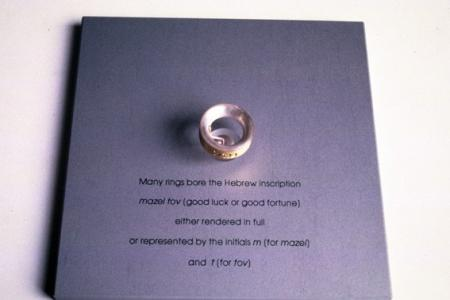Mazel Tov ring silver and 22ct gold